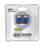 Габариты LED RING W5W 12000К Cool Blue RW50112LED (2485) б2