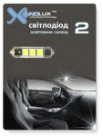 Xenolux Габарит T10-36-3SMD (2шт) белый
